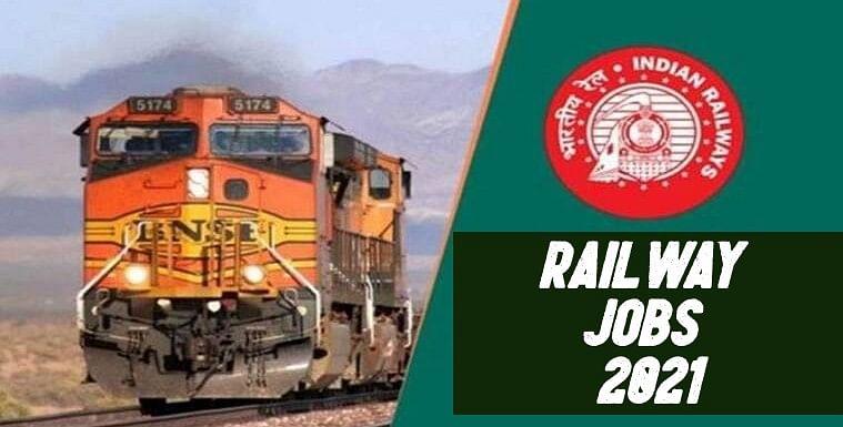 Railway Jobs 2021: बिना एक्जाम दिए रेलवे में हो रही है नियुक्ति, 8वीं पास छात्र ऐसे करें अप्लाई, यहां देखें डिटेल dmw.indianrailways.gov.in