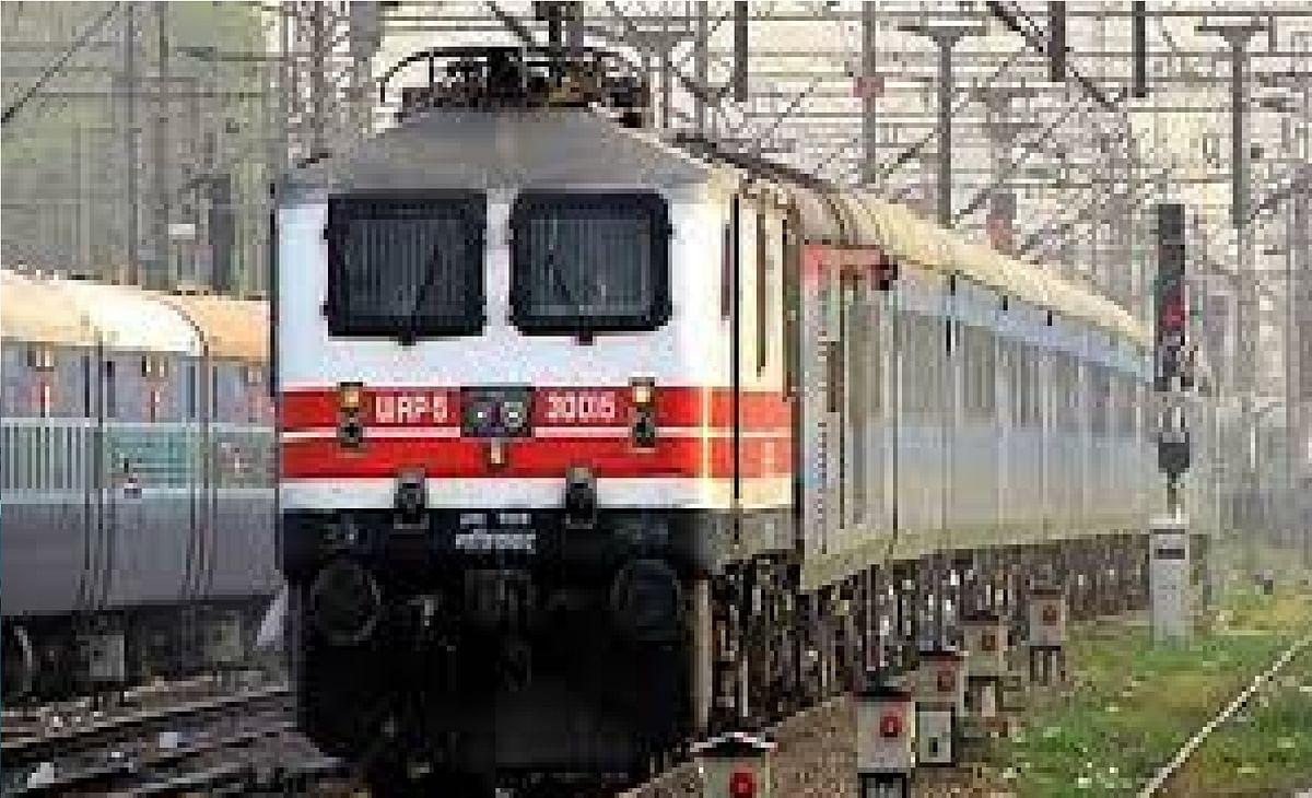 Railway News Today : अब हवाई जहाज के यातायात प्रणाली की तरह कंट्रोल होगी रेलवे