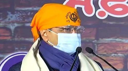 पंजाब के मोगा में आज महापंचायत को संबोधित करेंगे दिल्ली के मुख्यमंत्री अरविंद केजरीवाल