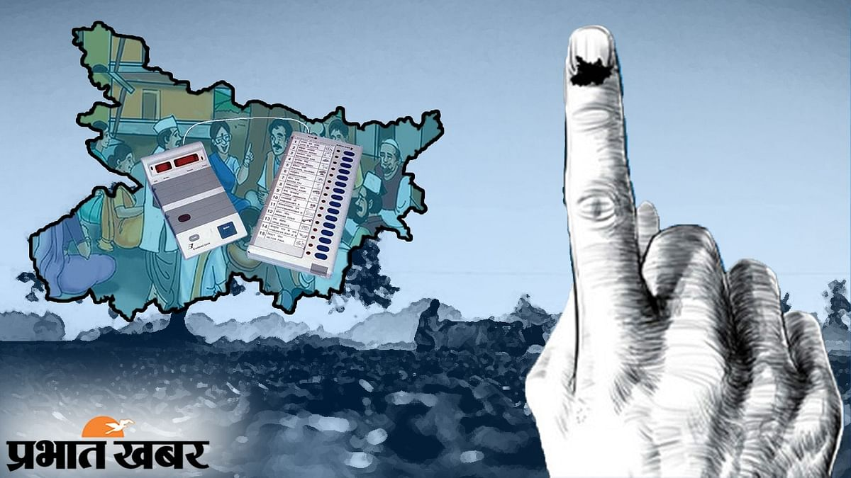 Bihar Panchayat Election 2021 : EVM से ही होगा बिहार में पंचायत चुनाव, जानिये कब से मिलेगा कर्मियों को प्रशिक्षण