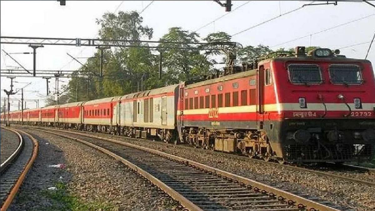 Irctc News Today :  पर्यटकों के लिए तीन सितारा होटल में ठहरने की व्यस्था करेगा रेलवे, हुआ समझौता