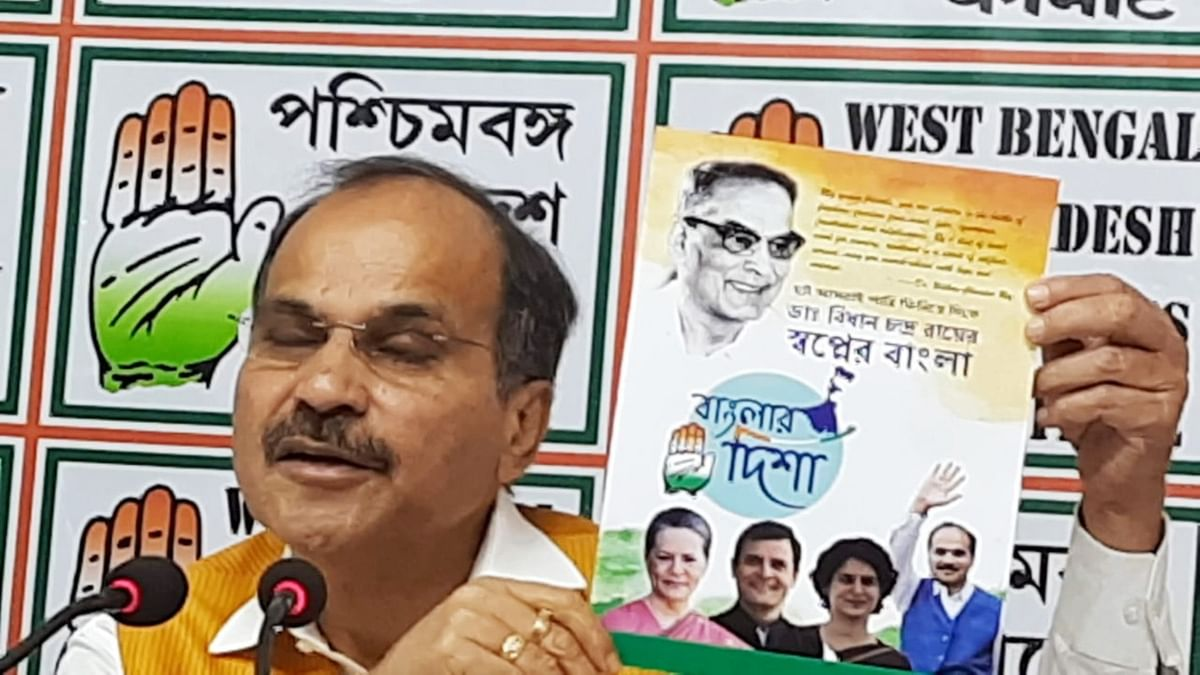 बंगाल चुनाव 2021: कांग्रेस ने 20 फीसदी गरीबों को 68,400 और प्रवासी श्रमिकों को 60 हजार रुपये देने का वादा