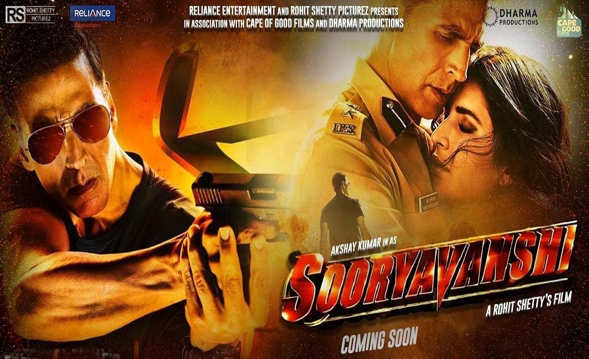 Sooryavanshi की रिलीज पर Corona संकट के बादल, फिल्म को लेकर फैंस को करना पड़ सकता है और इंतजार