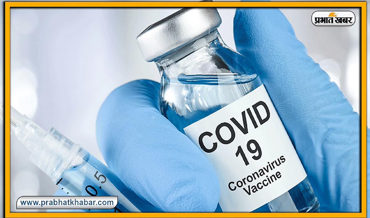 बिहार में बड़ी लापरवाही, 4 लाख कोरोना वैक्सीन डोज हो गई बर्बाद, केंद्र सरकार ने जारी की रिपोर्ट
