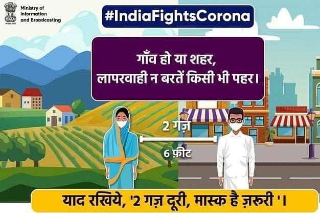 Coronavirus 2nd wave in India : इस बार युवाओं पर है खतरा, होली के त्योहार को देखते हुए खतरा और बढ़ा, कई राज्यों में लॉकडाउन, जानें अपने प्रदेश का हाल