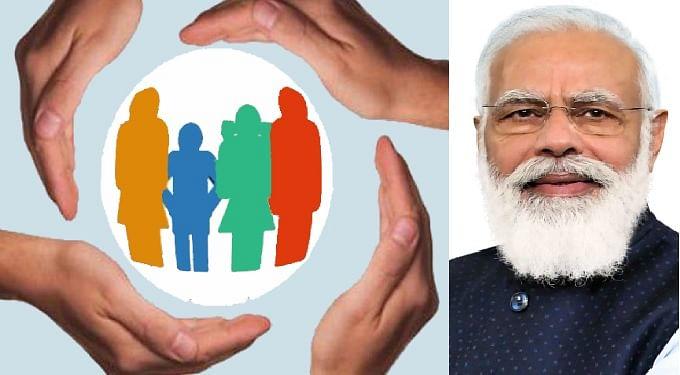 मात्र 12 रुपये सालाना में कराएं दो लाख रुपये का बीमा, 70 साल की उम्र तक ले सकते हैं PM सुरक्षा बीमा योजना का लाभ, ...ऐसे करें आवेदन