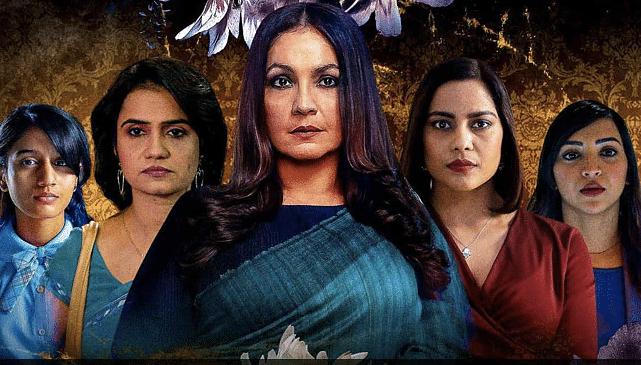 Bombay Begums Film  Review : कहानी कमज़ोर लेकिन अभिनय दमदार है, यहां पढ़ें रिव्यू