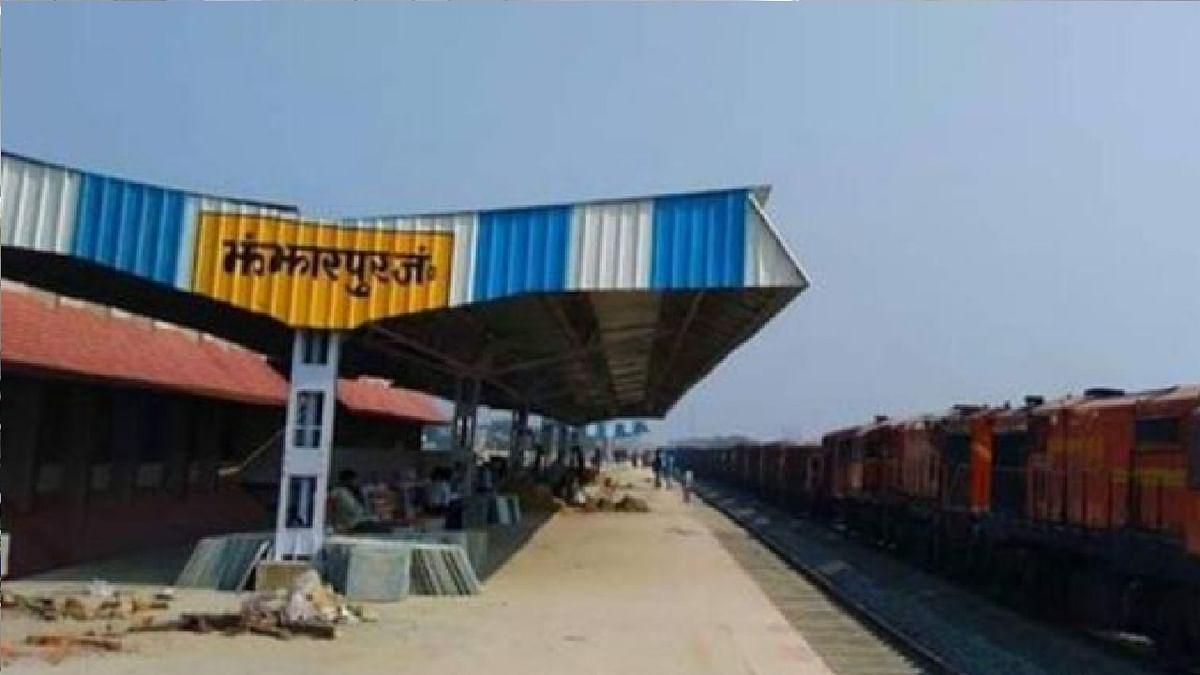 87 साल बाद सहरसा-सरायगढ़-झंझारपुर-दरभंगा रेलखंड में दौड़ी ट्रेन, इस वजह से बाधित हुई थी सेवा