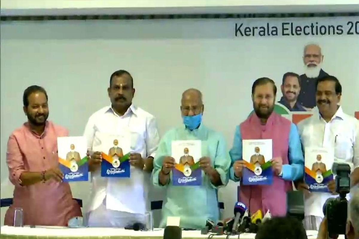 Kerala Elections 2021 : छात्रों को मुफ्त लैपटॉप, रोजगार, लव जिहाद के खिलाफ कानून, देखें NDA घोषणा पत्र में और क्या है खास