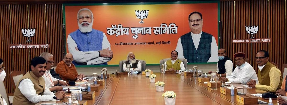 Bengal Chunav 2021 : बीजेपी ने जारी की उम्मीदवारों की दूसरी लिस्ट, यहां देखें नाम