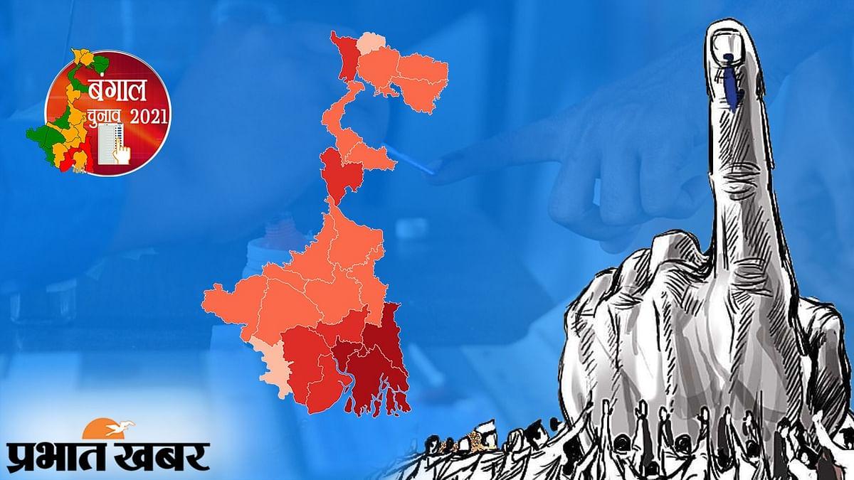 Bengal Election 2021: सातवें चरण के मतदान के लिए पश्चिम बर्दवान में 55 उम्मीदवारों ने जमा किया नामांकन
