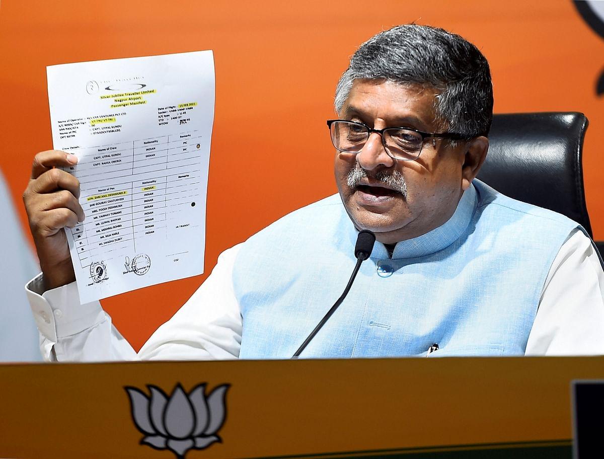 'महाराष्ट्र में वसूली वाली सरकार, चल रहा खेला', रविशंकर का उद्धव पर बड़ा हमला
