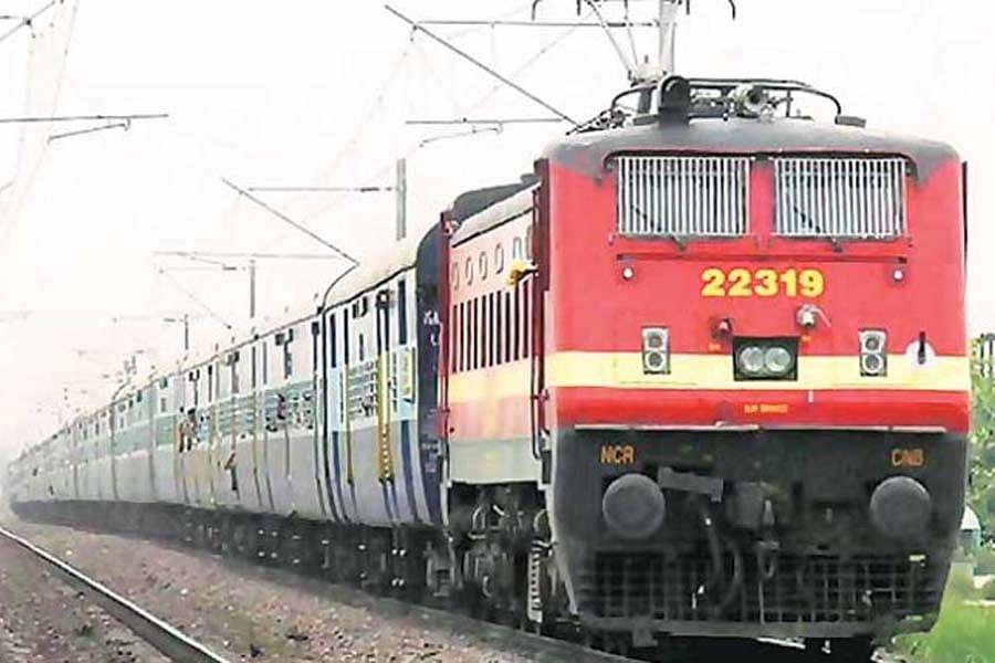 Indian Railway News: आज से 31 मार्च तक रद्द रहेगी नरकटियागंज-पाटलिपुत्र इंटरसिटी  एक्सप्रेस, कई ट्रेनों के परिचालन में बदलाव