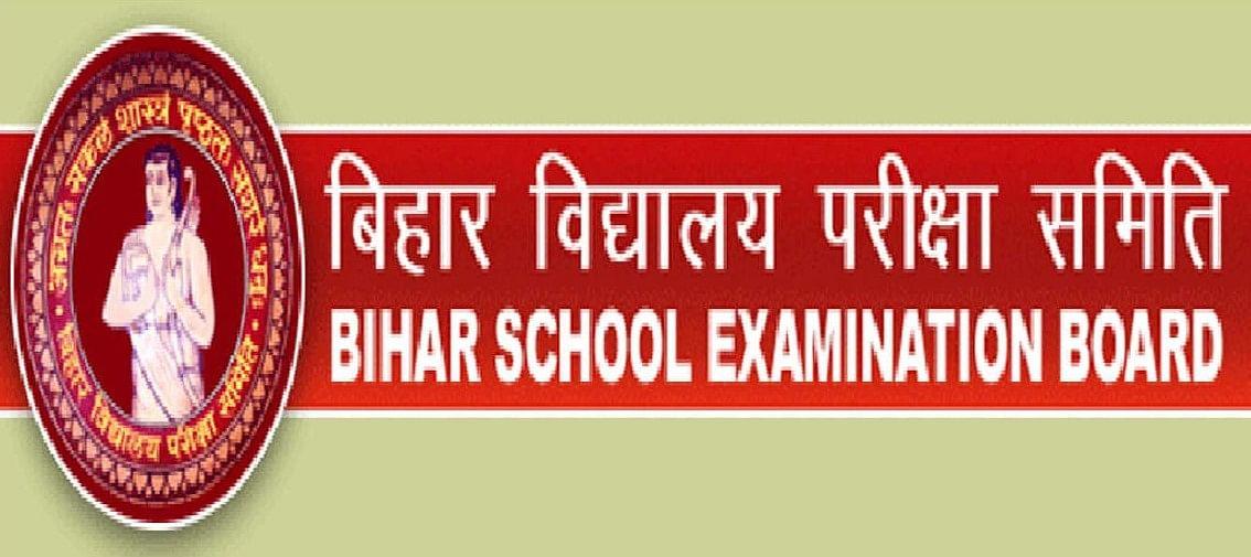 BSEB Exams 2022: बिहार बोर्ड ने दी मैट्रिक और इंटर परीक्षार्थियों को राहत, बढ़ाई रजिस्ट्रेशन की तारीख