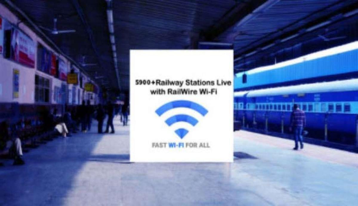 रेलवे स्टेशनों पर फ्री में इंटरनेट यूज करने के लद गए दिन, रेलटेल ने 4000 स्टेशनों पर शुरू की प्रीपेड वाईफाई सर्विस