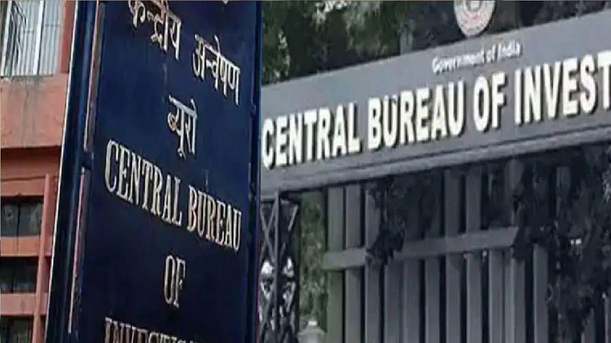 सृजन स्कैम मामले में CBI कोर्ट की बड़ी कार्रवाई, आठ अभियुक्तों के खिलाफ जारी किया गिरफ्तारी वारंट