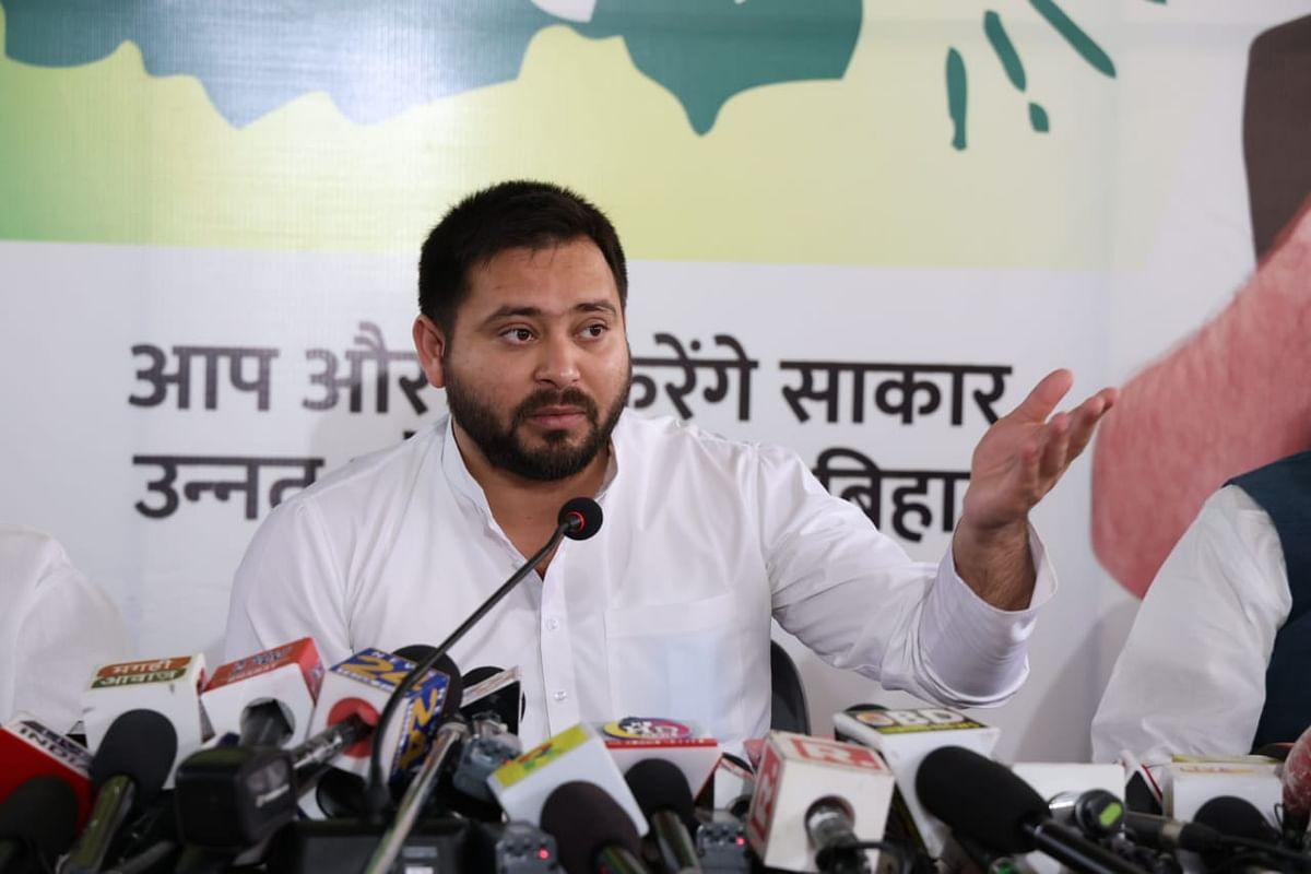 Bihar Vidhan Sabha: तेजस्वी यादव का ऐलान- कल की घटना के लिए सीएम नीतीश मांगें माफी, नहीं तो 5 साल तक विधानसभा का करेंगे  बहिष्कार