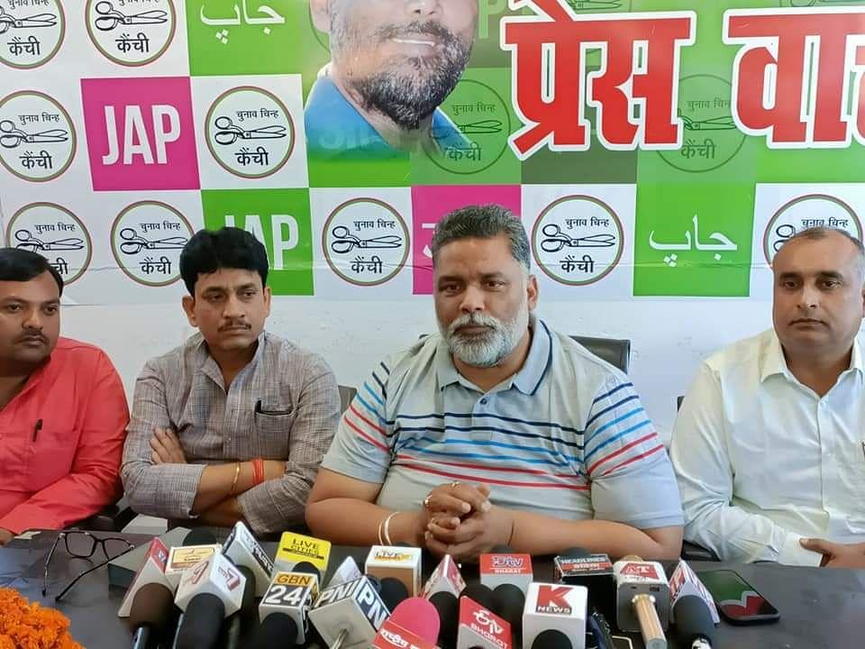 Bihar Politics: मुकेश सहनी के मुद्दे पर विपक्ष के हंगामे से बिफरे पप्पू यादव, सीएम नीतीश से कर डाली ये मांग