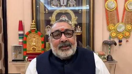Bengal Chunav 2021: ममता के गोत्र वाले बयान पर गिरिराज सिंह का पलटवार, 'रोहिंग्या और घुसपैठियों का गोत्र भी शांडिल्य तो नहीं'