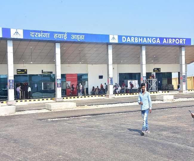 Darbhanga Airport: मिथिला को होली से पहले खुशखबरी, दरभंगा से अहमदाबाद  की उड़ान सेवा कल से, मुम्बई के लिए भी एक और फ्लाइट