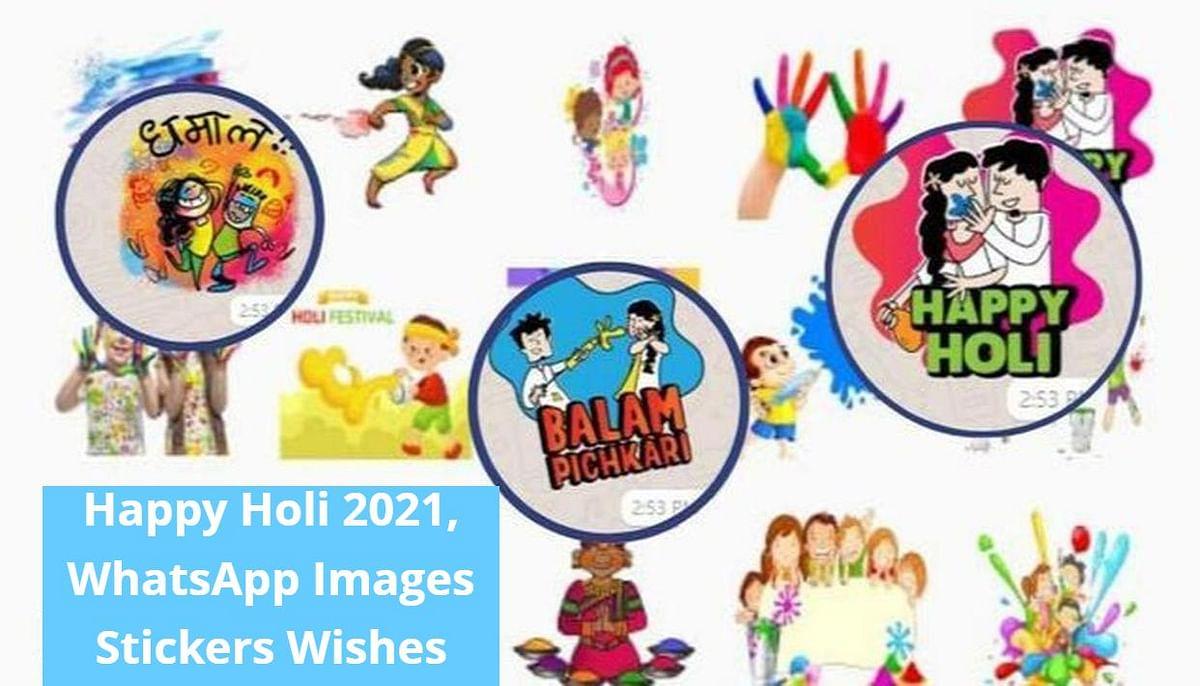 Happy Holi 2021, WhatsApp Image Stickers: अपनों को अनोखे अंदाज में दें होली की शुभकामनाएं, जानें स्टेप्स