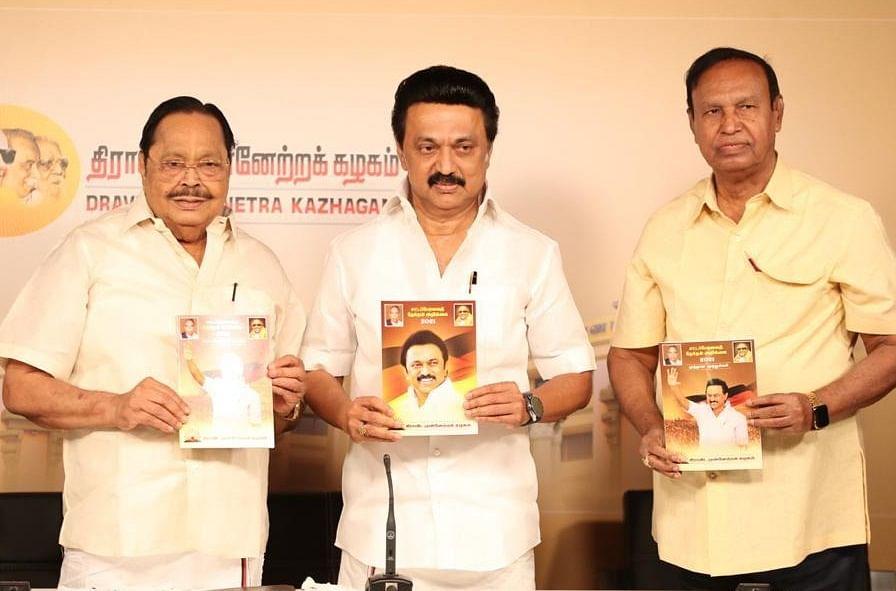 Tamil Nadu Election 2021 : डीएमके ने तमिलनाडु विधानसभा चुनाव को लेकर जारी किया घोषणापत्र, पेट्रोल - डीजल में सब्सिडी, नीट पर प्रतिबंध सहित कई वादे