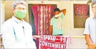 Coronavirus in Bihar : डीएमसीएच से भागकर घर पहुंची कोरोना पॉजिटिव, बांस-बल्ला लेकर पहुंचा स्थानीय प्रशासन, किया ये काम