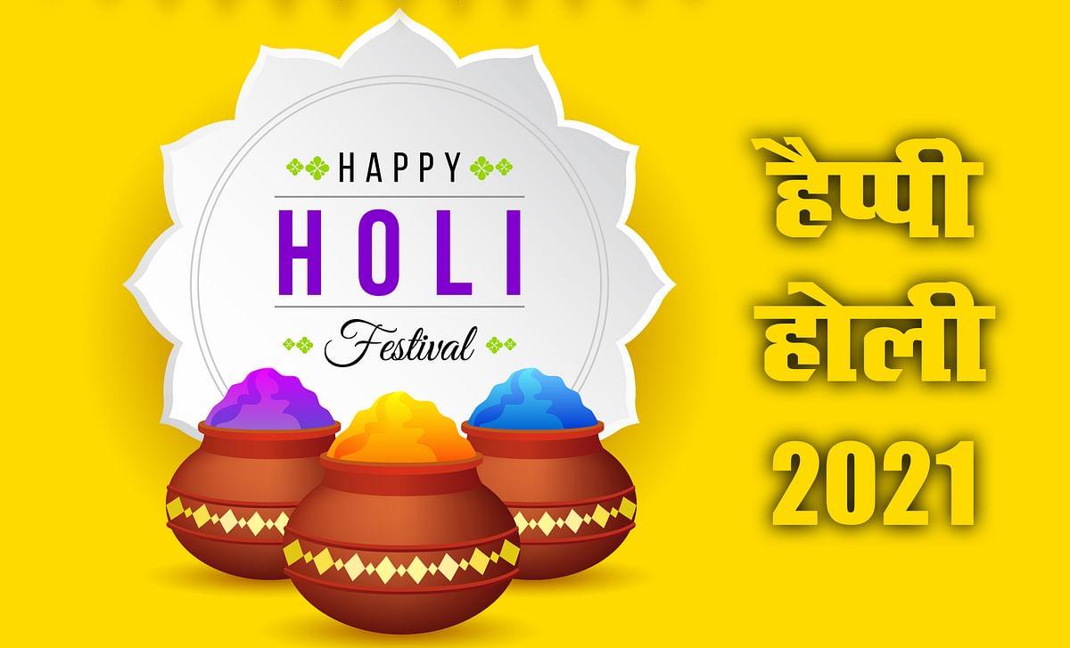 Happy Holi 2021 Wishes, Images, Quotes, Holi Ki Hardik Shubhkamnaye, Songs, Video 7
