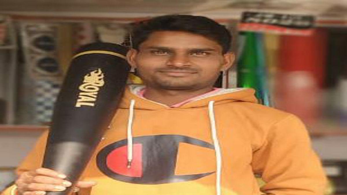 Jharkhand Crime News : डेढ़ माह से लापता कोडरमा के युवक का कंकाल बरामद, डंगरा पहाड़ के जंगल से हुई बरामदगी