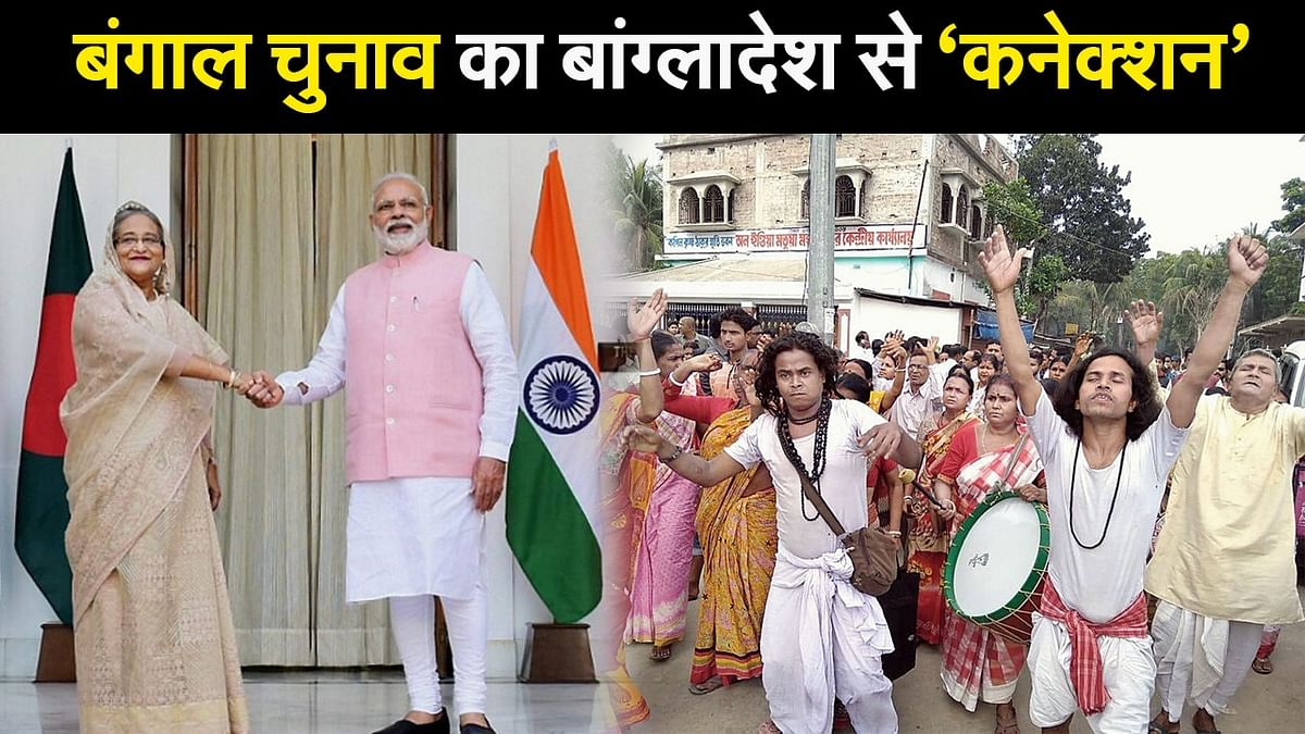 मतुआ समुदाय के आसरे PM मोदी, दो दिवसीय Bangladesh यात्रा का मतलब क्या है?