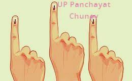 UP Panchayat Chunav 2021 : आरक्षण लिस्ट देखकर टेंशन ना लें, बस करें ये काम