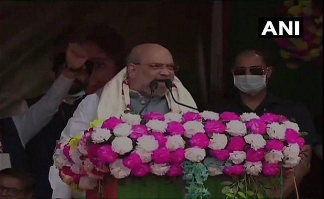 Assam Chunav 2021: कांग्रेस पर बरसे अमित शाह, बोले- राहुल बाबा आजकल असम में पर्यटन पर निकले हैं, हम यहां नहीं होने देंगे घुसपैठ