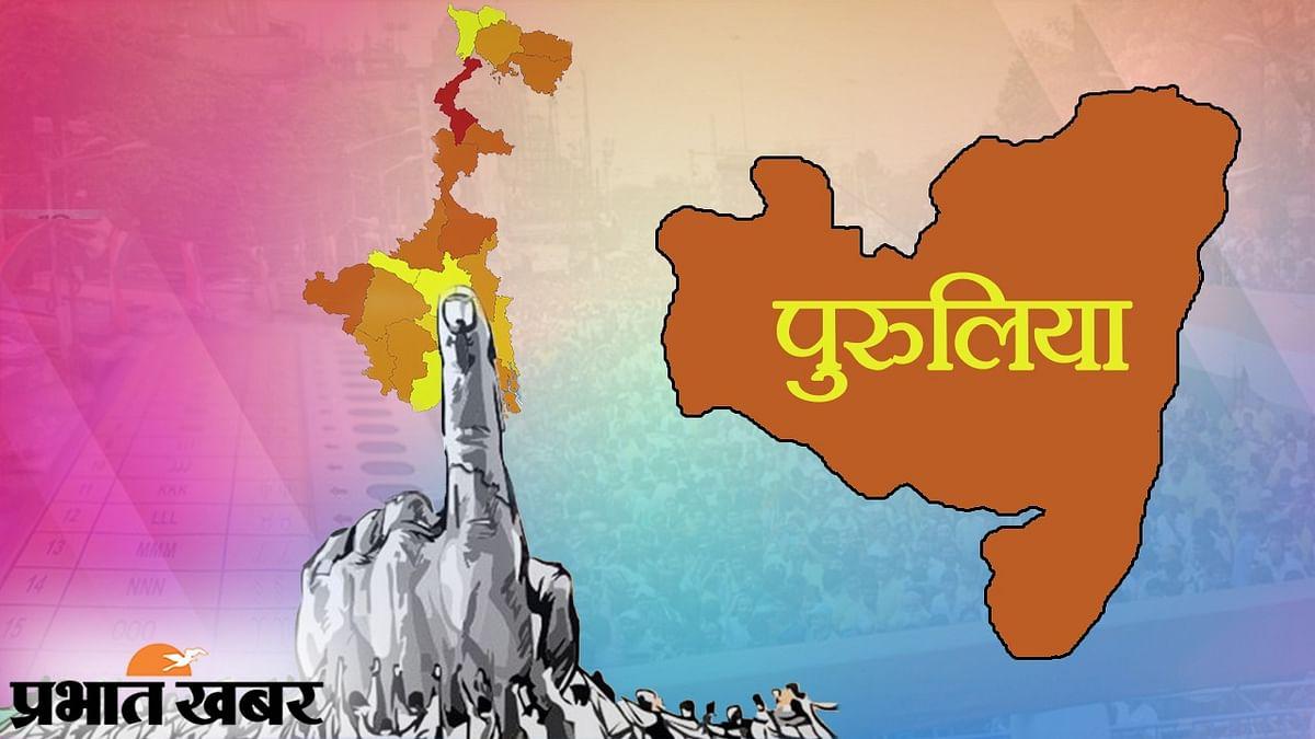 पुरुलिया की 9 सीटों पर पहले चरण में 27 मार्च को वोटिंग, TMC के गढ़ में BJP का इन चेहरों पर दांव