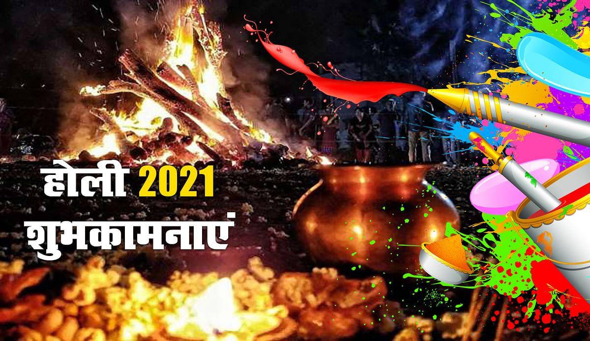 Happy Holi 2021 Wishes, Images, Quotes, Holi Ki Hardik Shubhkamnaye, Songs, Video