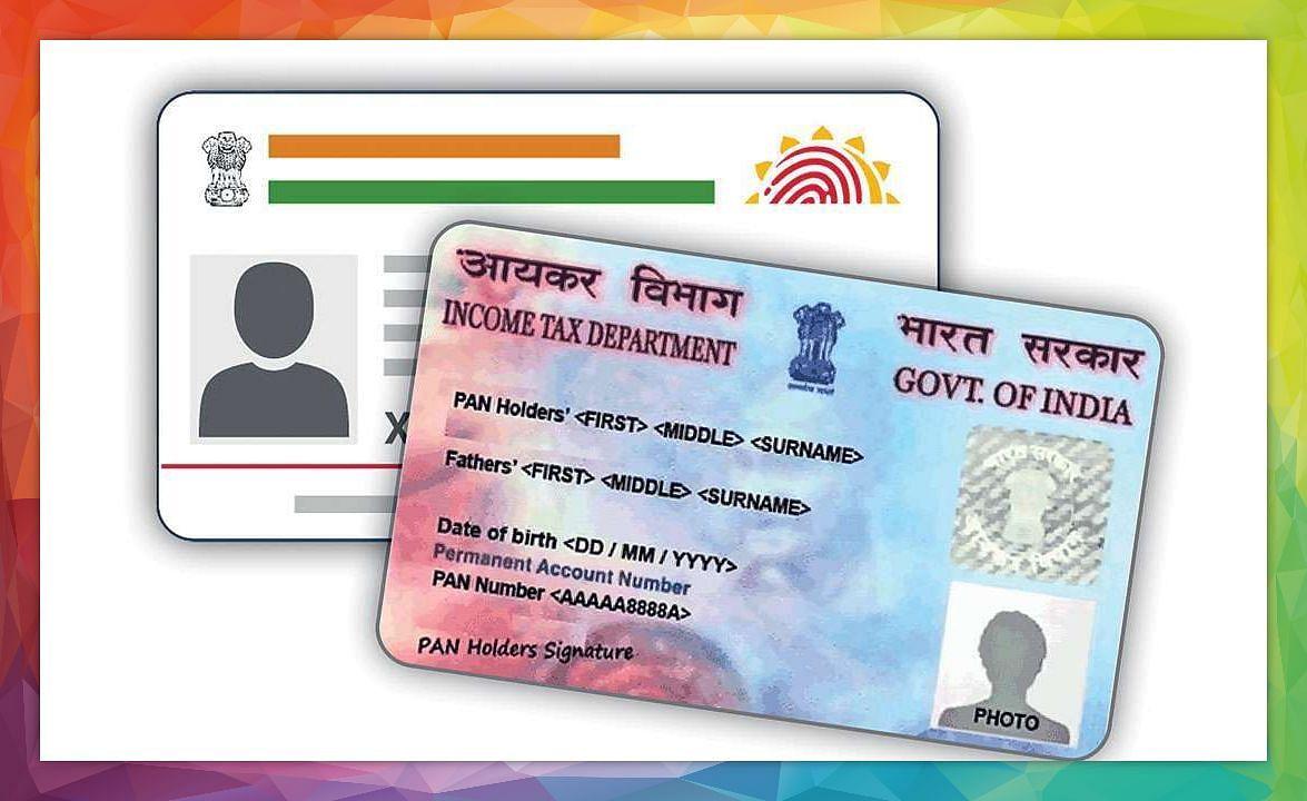 अगर आपने 31 मार्च तक PAN Card को आधार से लिंक नहीं कराया, तो लगेगा 10 हजार का फाइन