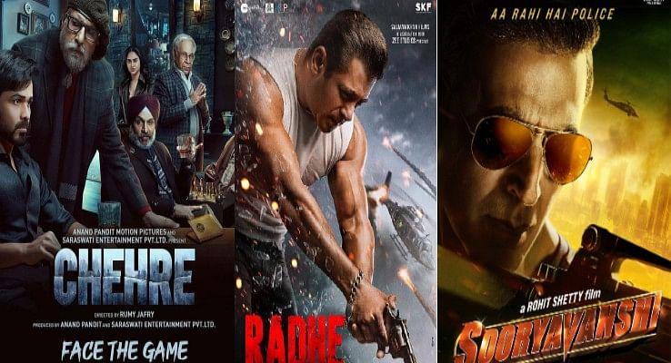 Corona के कारण Amitabh Bachchan और Emraan Hashmi की फिल्म 'Chehre' की रिलीज टली, Radhe से लेकर  Sooryavanshi तक पर मंडराया कोरोनावायरस का साया