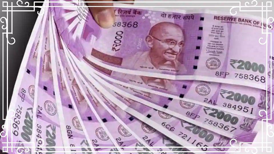 Earn Money Online: एक मिनट का वीडियो बनाकर घर बैठे कमाएं हजारों-लाखों रुपये, जानें पूरी डीटेल