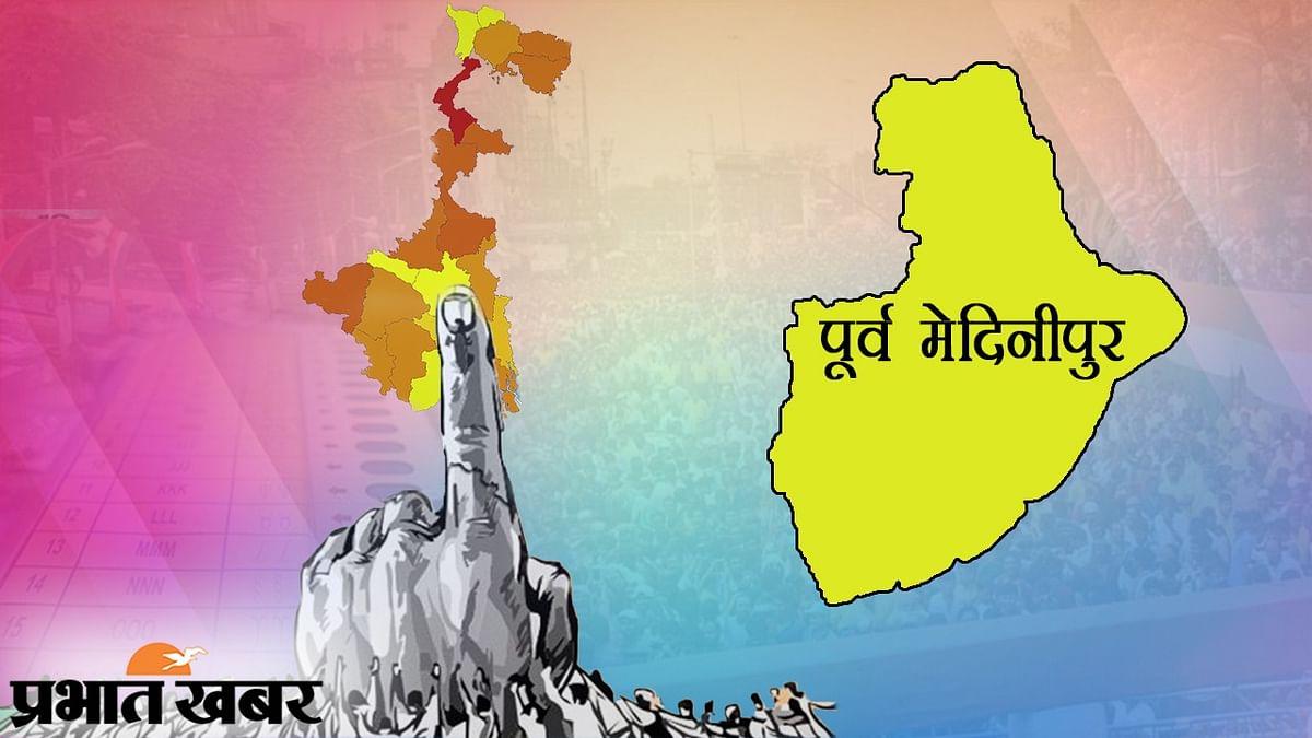 पूर्वी मेदिनीपुर की 16 सीटों पर भाजपा ने पूरी ताकत झोंकी, तृणमूल को गढ़ बचाने की चुनौती