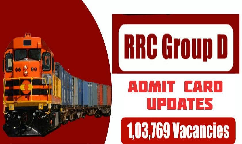 RRC Group D Exam 2021: 'रेलवे ग्रुप डी' का एडमिट कार्ड जल्द होगा जारी, प्रवेश पत्र डाउनलोड करने के लिए इन स्टेप्स को करना होगा फॉलो