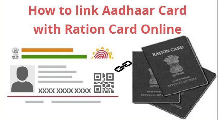 Ration Card को Aadhaar से Online कराएं Link, ढेरों हैं इसके फायदे