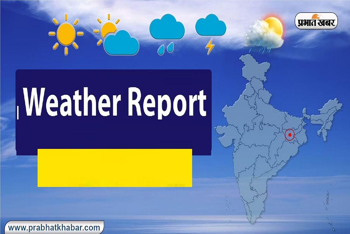 Weather forecast  : देश में 11 मार्च से बारिश होने की संभावना, पढ़ें किन इलाकों में कैसा रहेगा मौसम का मिजाज