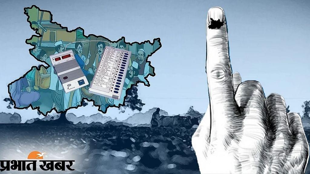 बिहार पंचायत चुनाव के लिए विशेष तरीके का EVM, विवाद को लेकर आमने-सामने हुए केंद्र और राज्य निर्वाचन आयोग, लगाये ये आरोप...