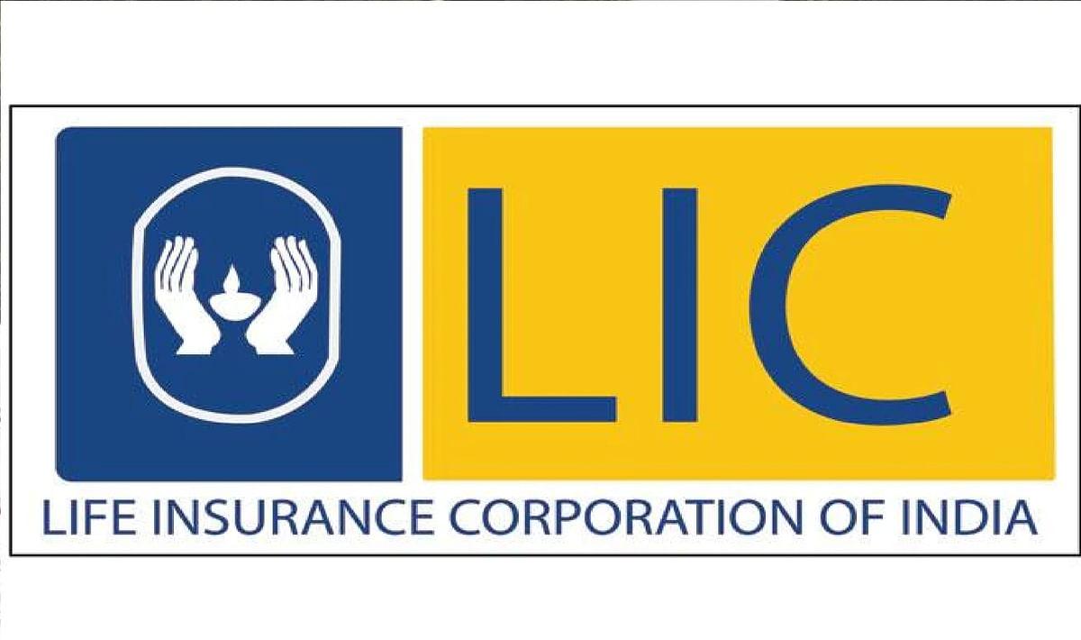 क्या आपने भी करा रखी है LIC तो आपके लिए है बड़ी खबर : अब किसी भी ब्रांच में जमा करा सकेंगे मैच्योरिटी डॉक्यूमेंट