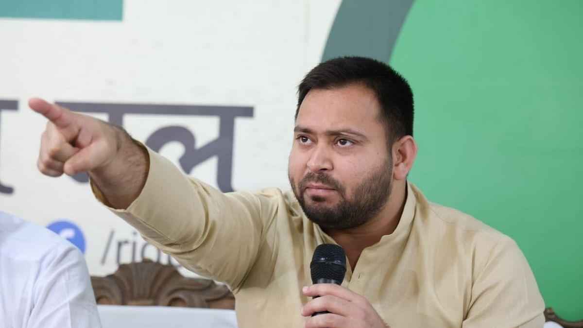Bihar News: Tejashwi Yadav ने किया आज Bihar Bandh का आह्वान, कहा- हम लाठियों से डरने वाले नहीं