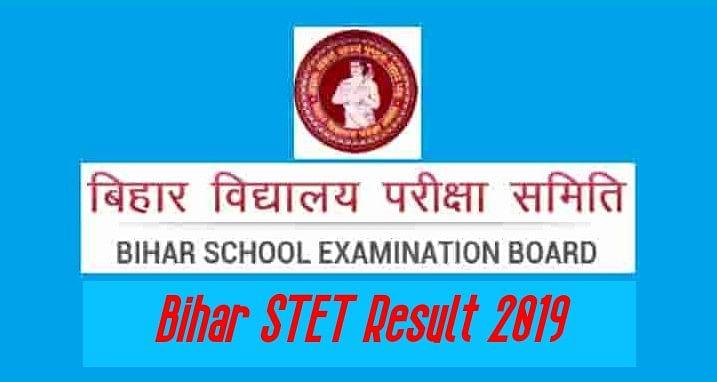 Bihar STET Result 2019: जल्द जारी होने वाला है एसटीईटी का रिजल्ट, हाईकोर्ट के आदेश के बाद अब 37,000 टीचिंग वेकेंसी का रास्ता साफ
