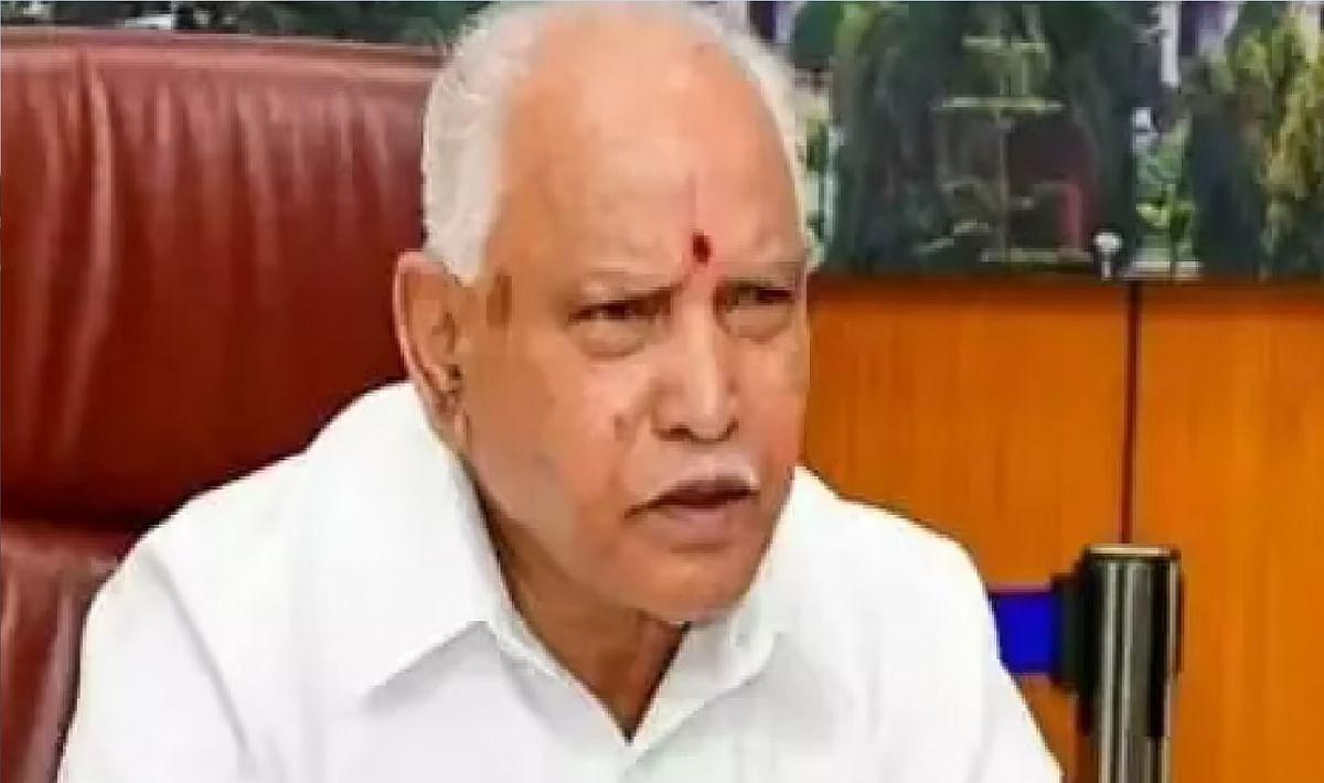 """हाईकोर्ट ने दिया कर्नाटक के सीएम येदियुरप्पा को बड़ा झटका, """"ऑपरेशन कमल """" को लेकर जांच के आदेश"""