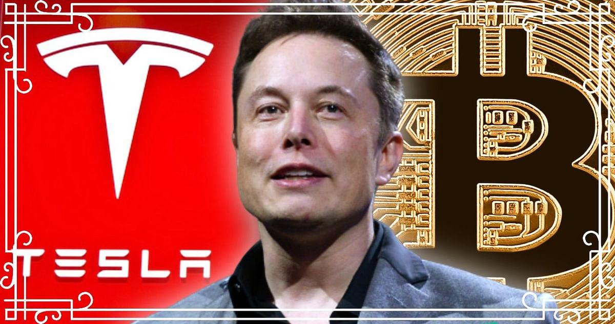 Tesla की कार Bitcoin से खरीद सकते हैं आप, Elon Musk ने ट्वीट कर कही यह बात