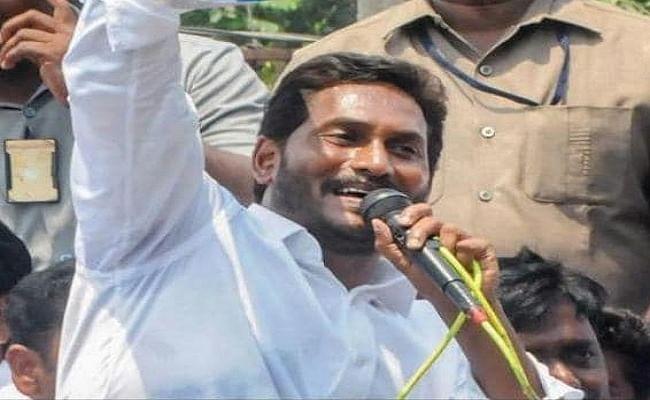 Visakhapatnam Municipal Corporation Elections : YSRCP बहुमत के करीब, जानिए TDP समेत अन्य दलों को मिली कितनी सीटें