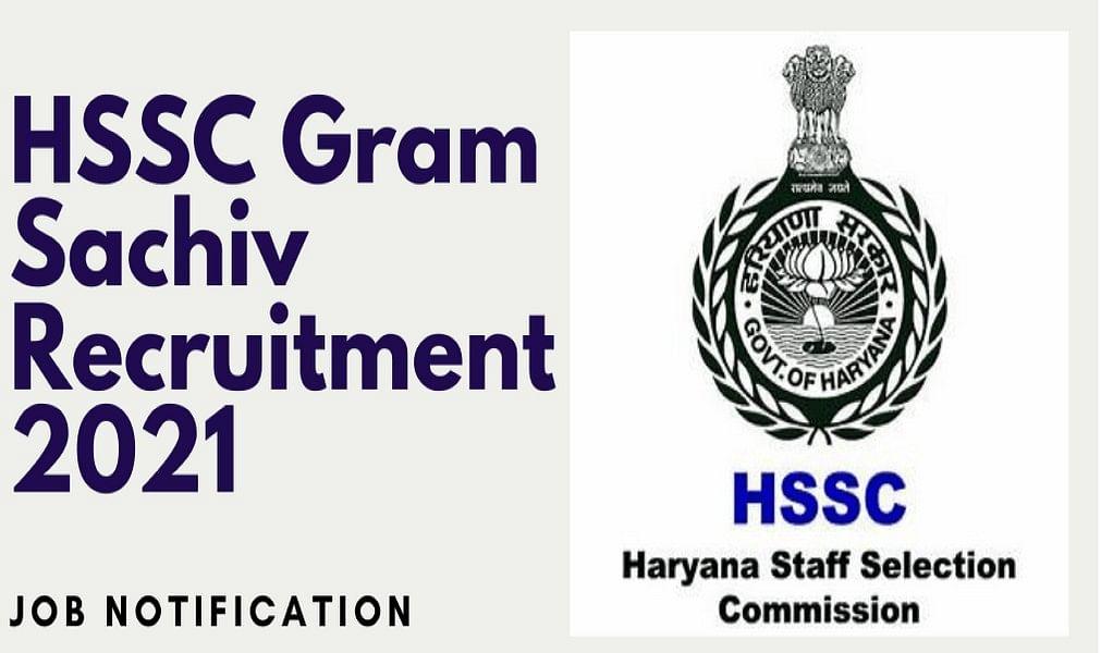 HSSC Recruitment 2021:  हरियाणा कर्मचारी चयन आयोग कर रहा है 2,000 से ज्यादा पदों के लिए नियुक्ति, मिलेगी 63,200 सैलरी
