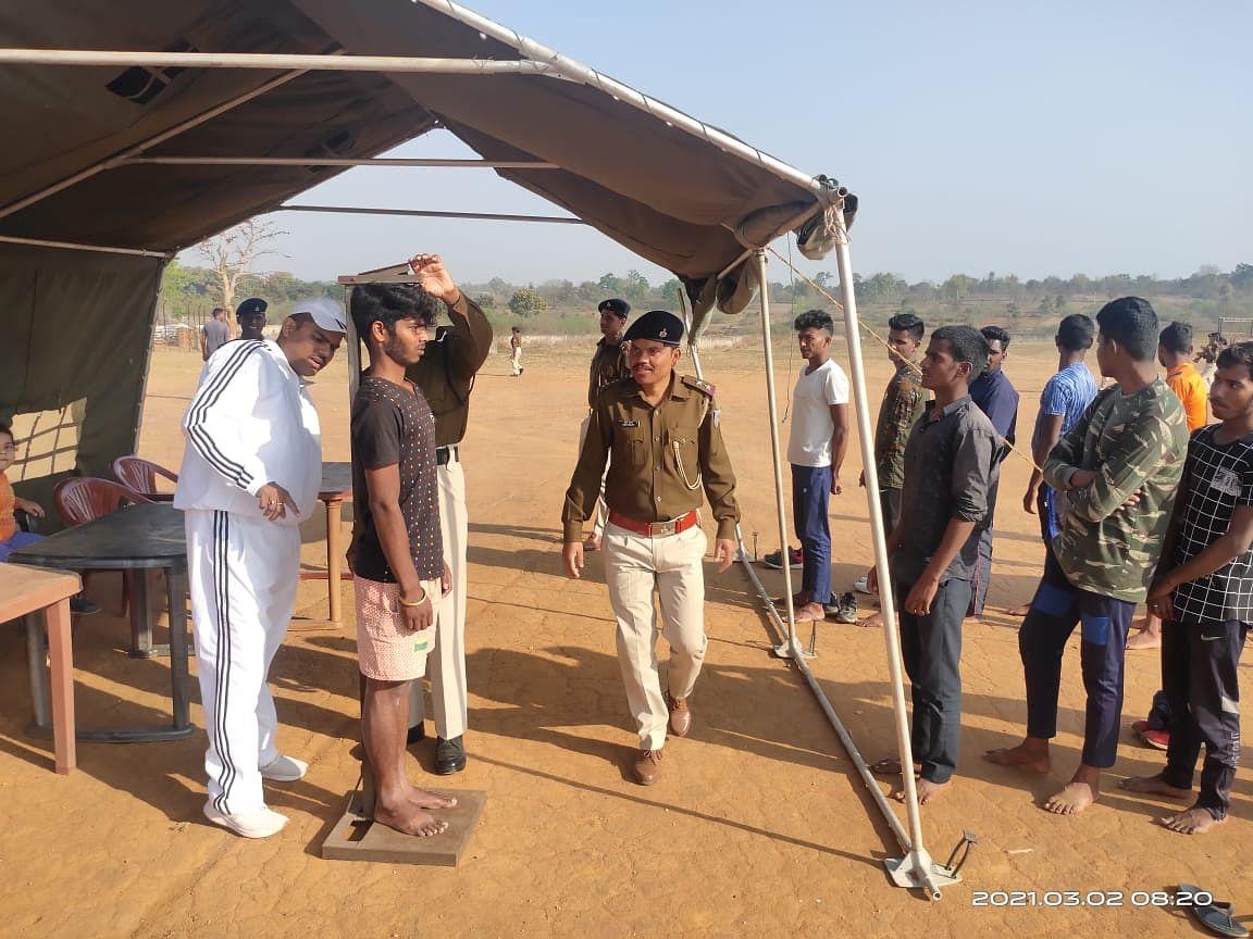 Sarkari Naukri 2021 : झारखंड की राजधानी रांची में कब से हो रही है सेना बहाली, खूंटी पुलिस नक्सल प्रभावित क्षेत्र के युवाओं को सेना में भर्ती के लिए दे रही है ट्रेनिंग, पढ़िए पूरी डिटेल्स